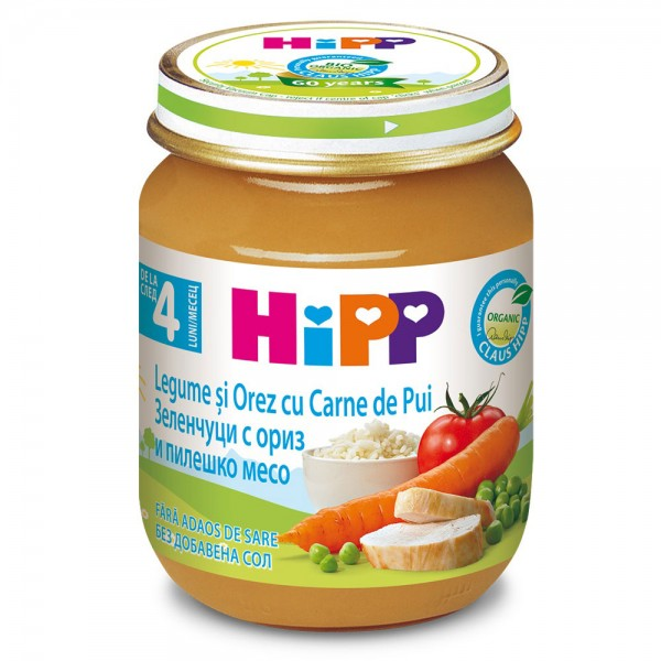 Meniu Hipp legume si orez cu carne de pui de la 4 luni 125 g