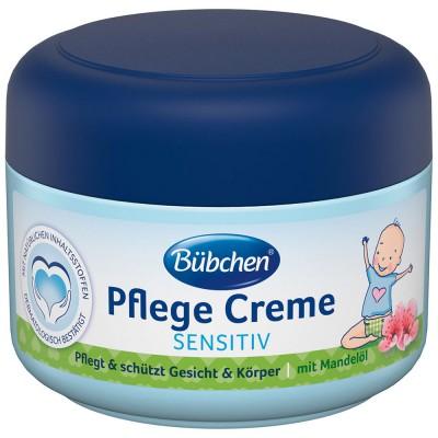 Crema de fata si corp pentru copii Bubchen Pflege creme 75 ml