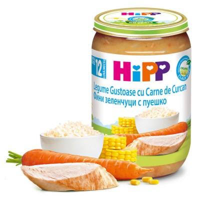 Meniu Hipp legume cu orez si carne de curcan de la 12 luni 220 g