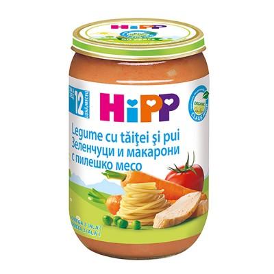 Meniu Hipp legume cu taitei si carne de pui de la 12 luni 220 g