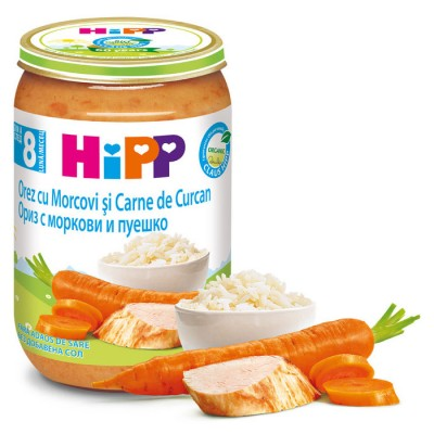 Meniu Hipp orez si morcovi cu carne de curcan de la 8 luni 220 g