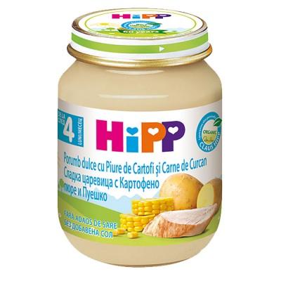 Meniu Hipp porumb si cartofi cu carne de curcan de la 4 luni 125 g