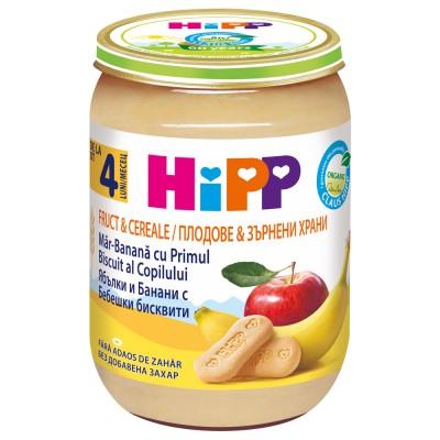 Piure fructe si cereale Hipp mere si banane cu biscuiti de la 4 luni 190 g