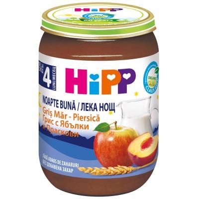 Piure noapte buna Hipp lapte cu gris, mar si piersica de la 4 luni 190 g