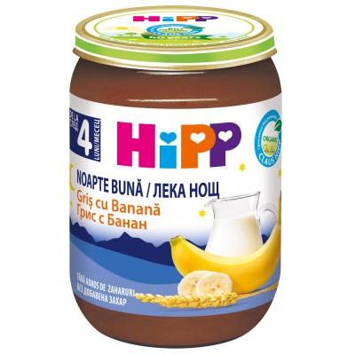 Piure noapte buna Hipp lapte cu gris si banane de la 4 luni 190 g