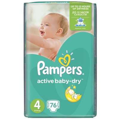 Scutece Pampers active baby-dry 4 maxi giant pack 76 buc pentru 8-14 kg