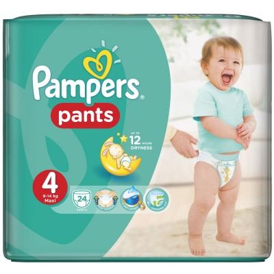 Scutece chilotel Pampers active baby 4 maxi 24 buc pentru 9-14 kg