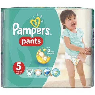 Scutece chilotel Pampers active baby 5 junior 22 buc pentru 12-18 kg